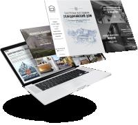 Оригинальный сайт для строительной компании RamHus