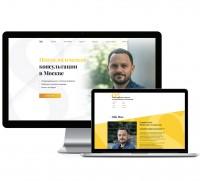 Дизайн Landing Page для психолога