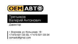 Разработать логотип и дизайн визитки  фото f_0185b6b75aff0b39.jpg