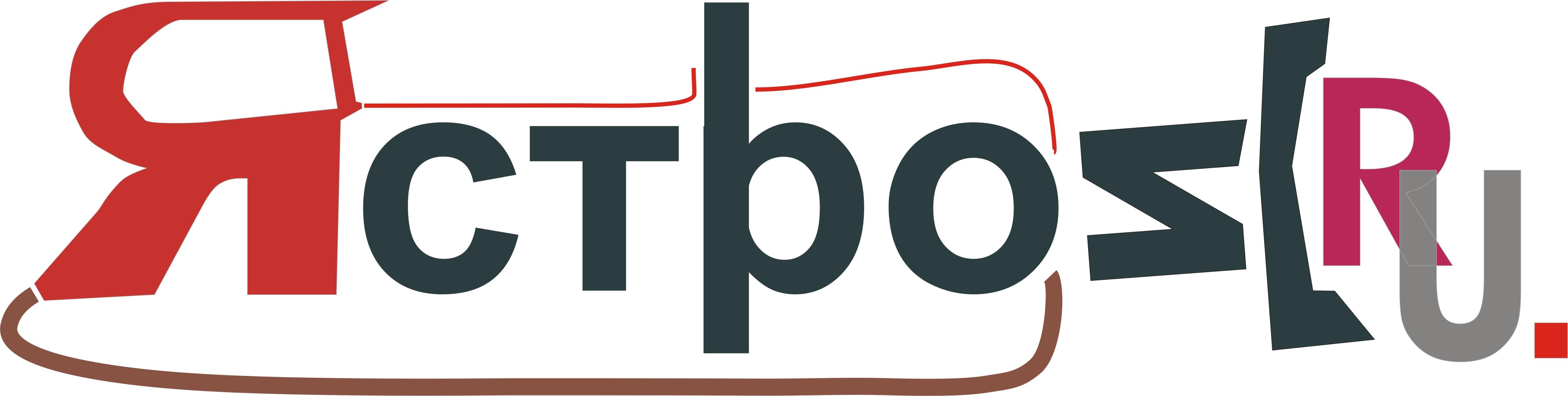 Логотип сайта фото f_4fc64748cb5d5.jpg