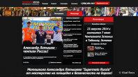 "Сайт команды и мотошколы ""Супермото-Россия"""