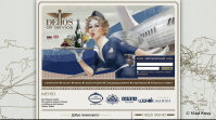 "Сайт службы питания для бизнес-авиации ""Dellos Air Service"""