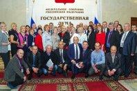 В Госдуме РФ, круглый стол представителей регионального бизнеса с депутатами Госдумы
