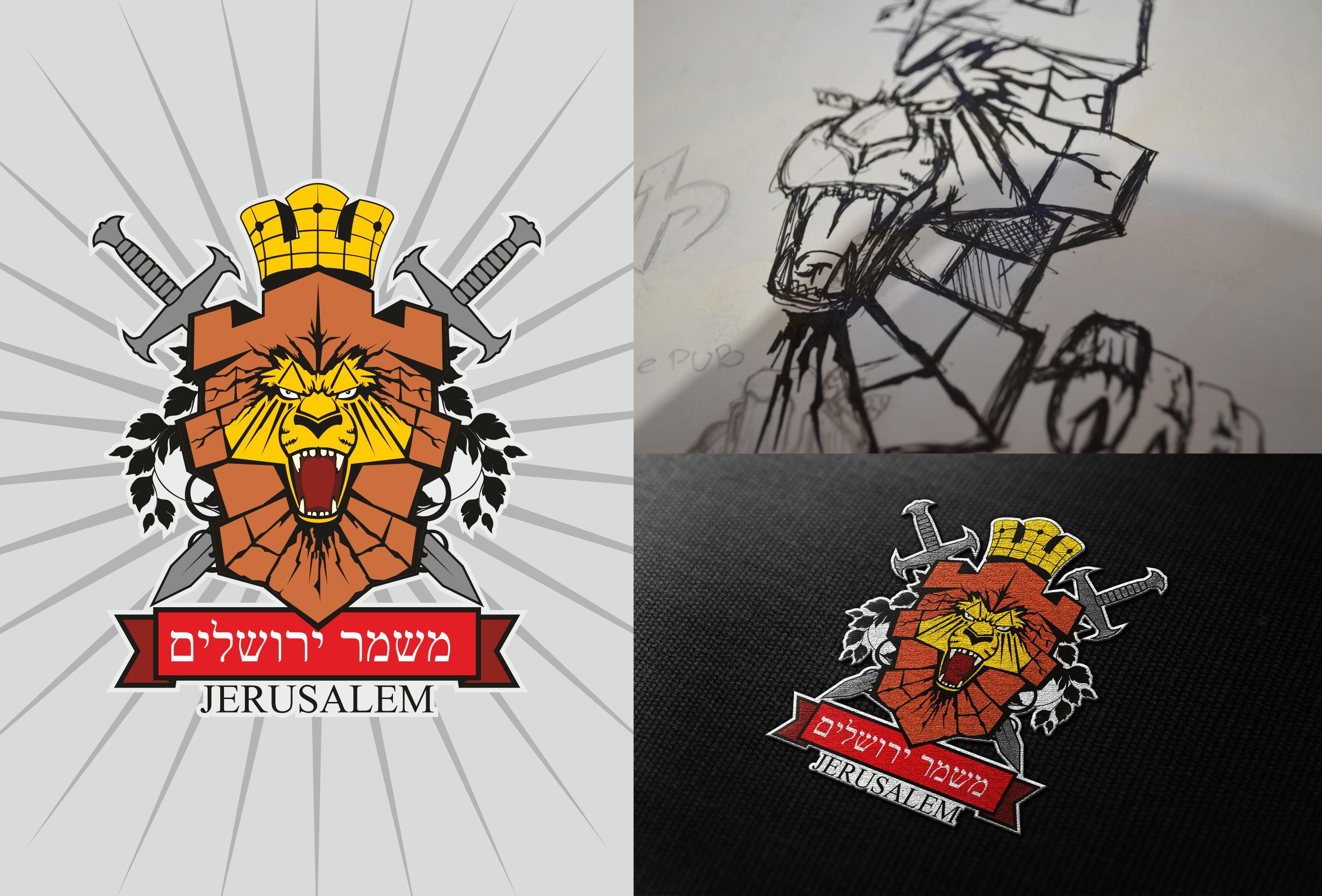 Разработка логотипа. Компания Страж Иерусалима фото f_0885203834dd6b2b.jpg