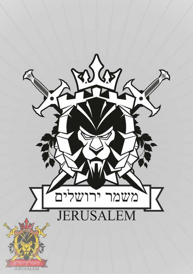 Разработка логотипа. Компания Страж Иерусалима фото f_12051f7af227c9e8.jpg