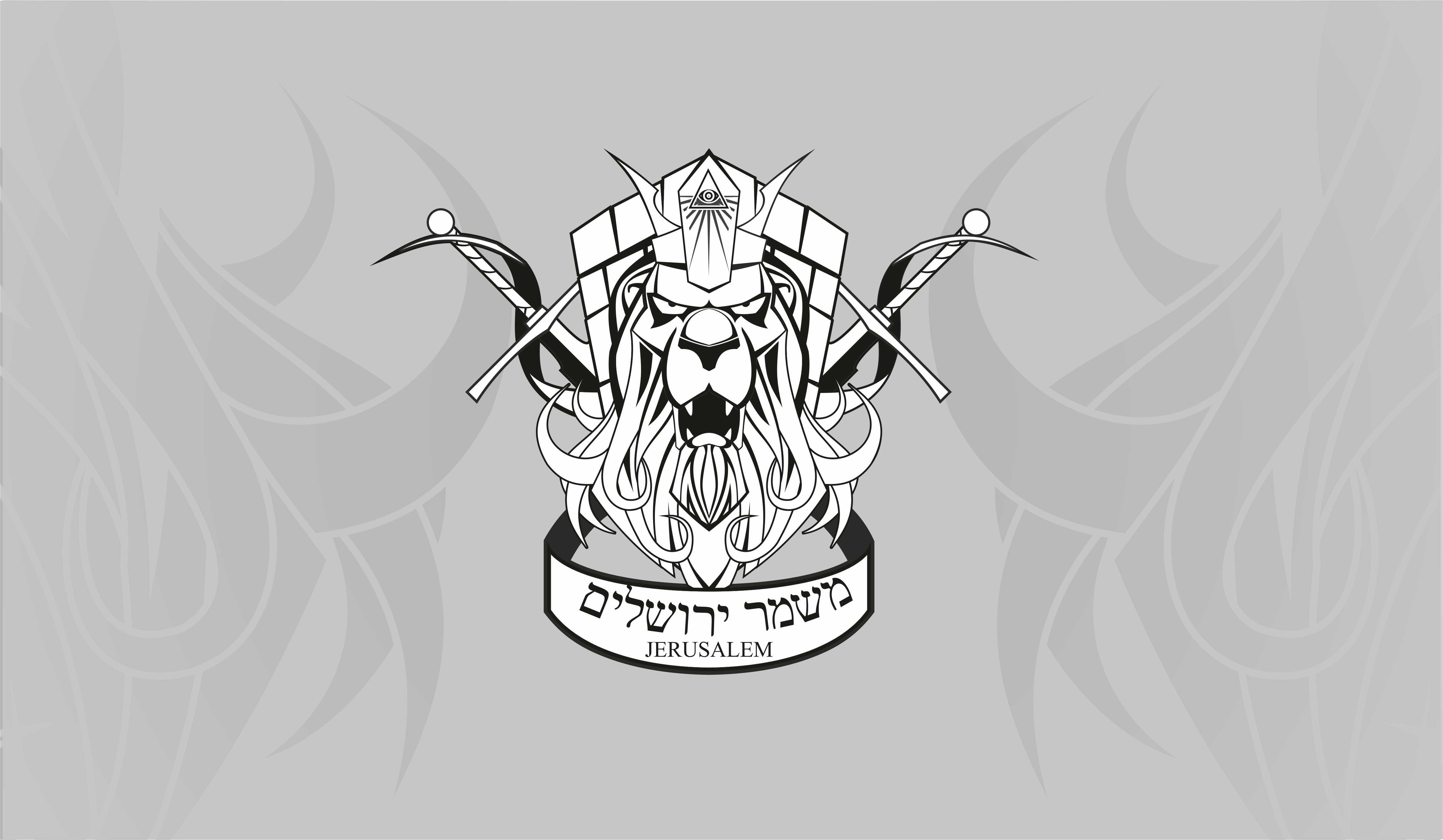 Разработка логотипа. Компания Страж Иерусалима фото f_281520b707bf168a.jpg