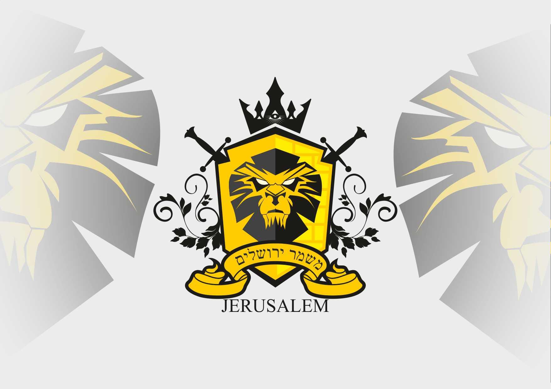 Разработка логотипа. Компания Страж Иерусалима фото f_53751eea57a3e3e0.jpg