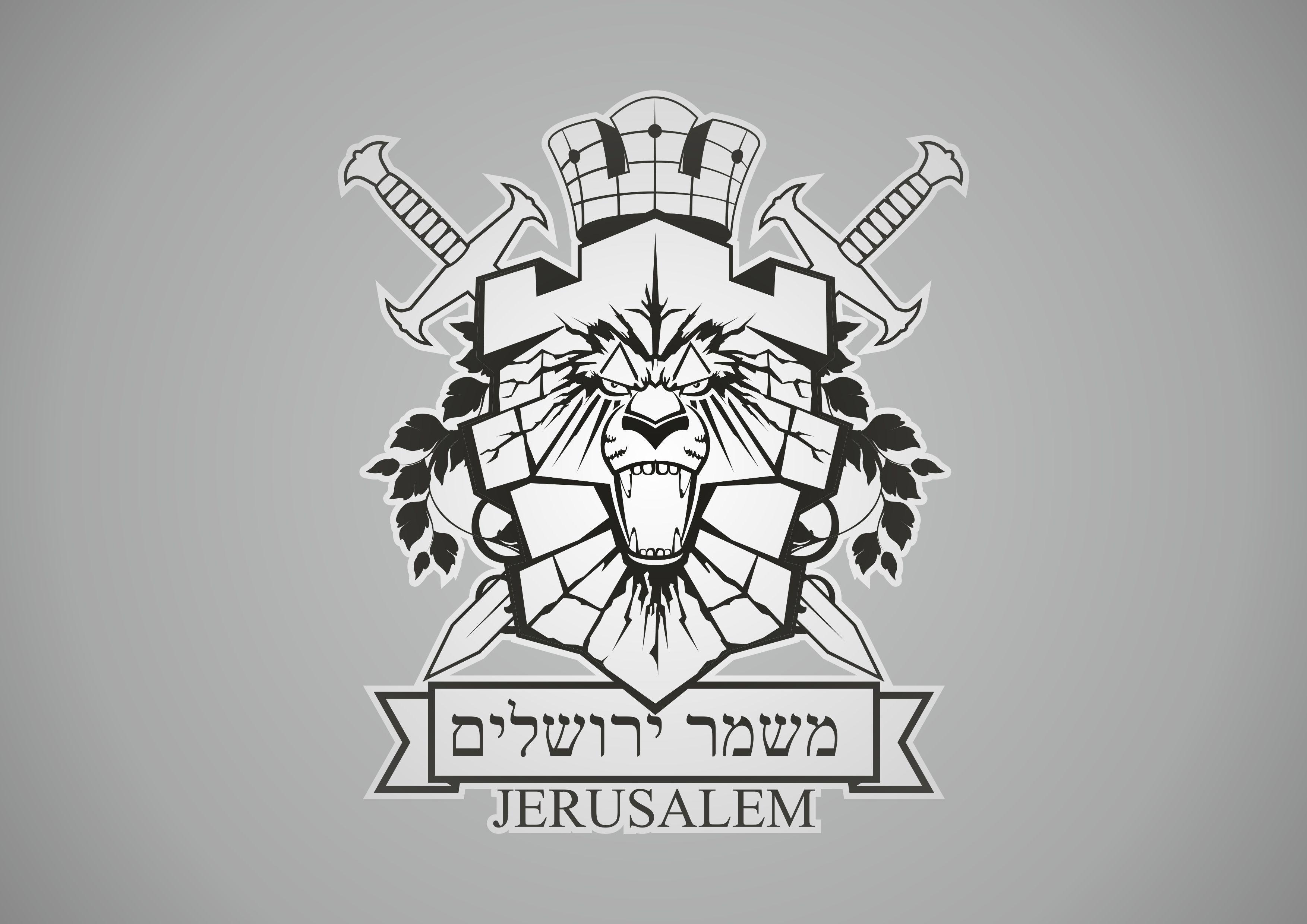 Разработка логотипа. Компания Страж Иерусалима фото f_6855203847c93d8e.jpg