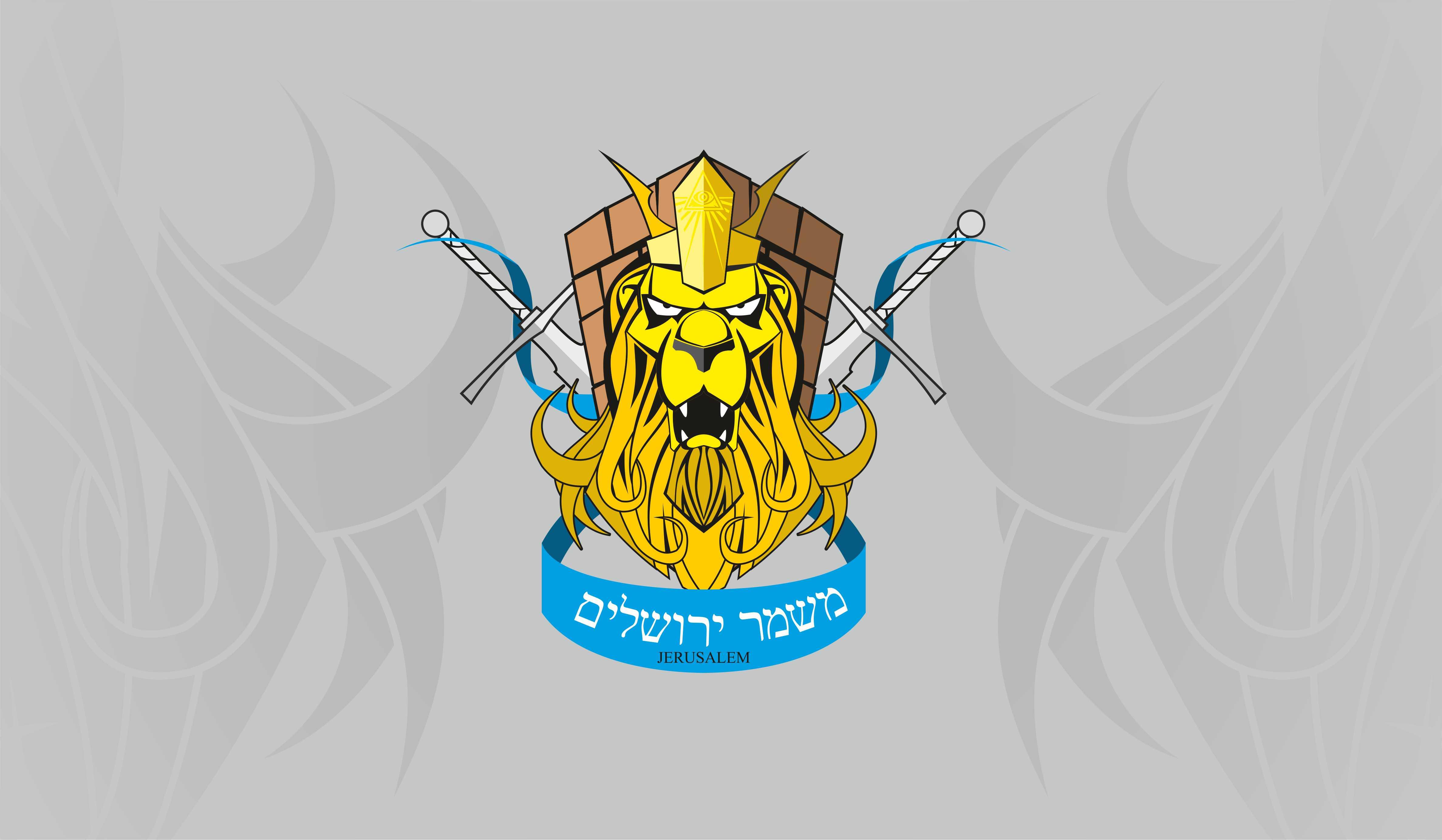 Разработка логотипа. Компания Страж Иерусалима фото f_774520b6b41a6ea4.jpg