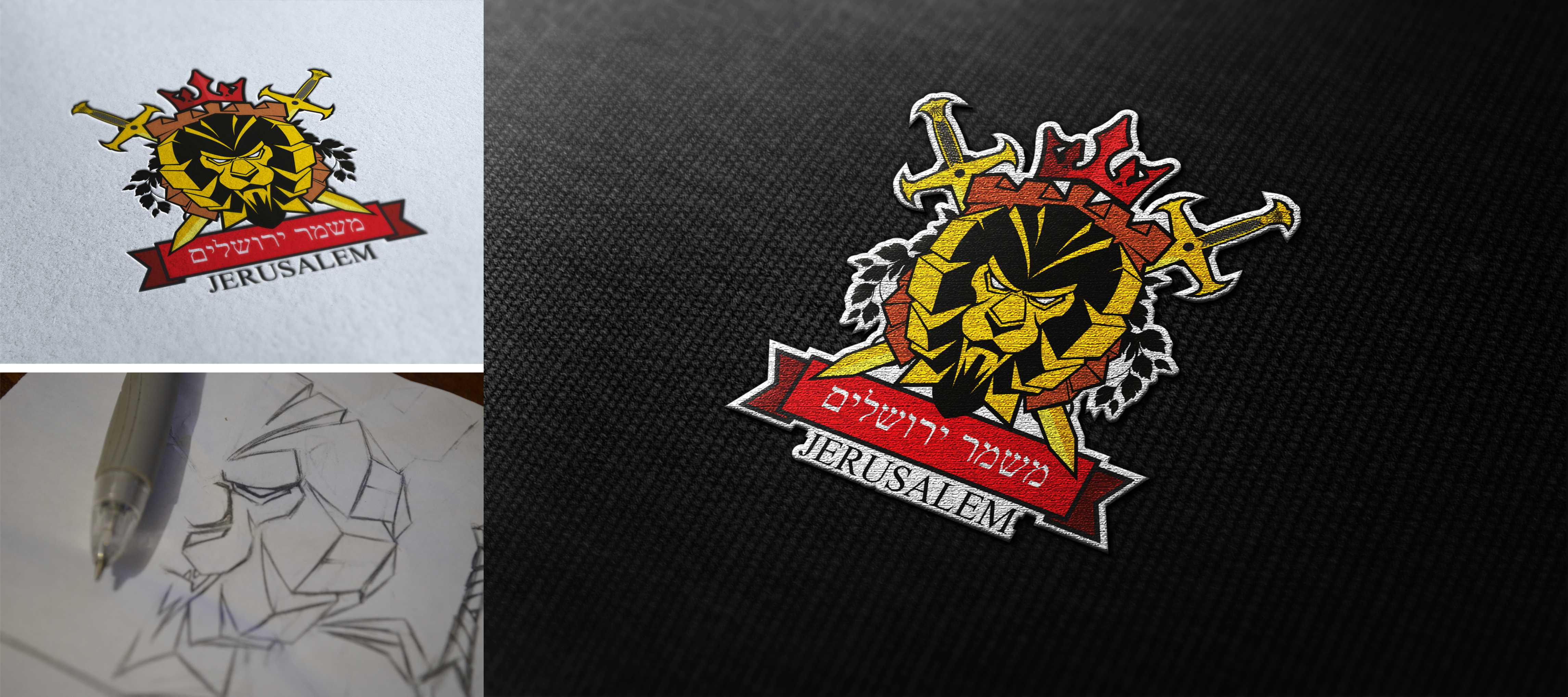 Разработка логотипа. Компания Страж Иерусалима фото f_92451f13763c7859.jpg