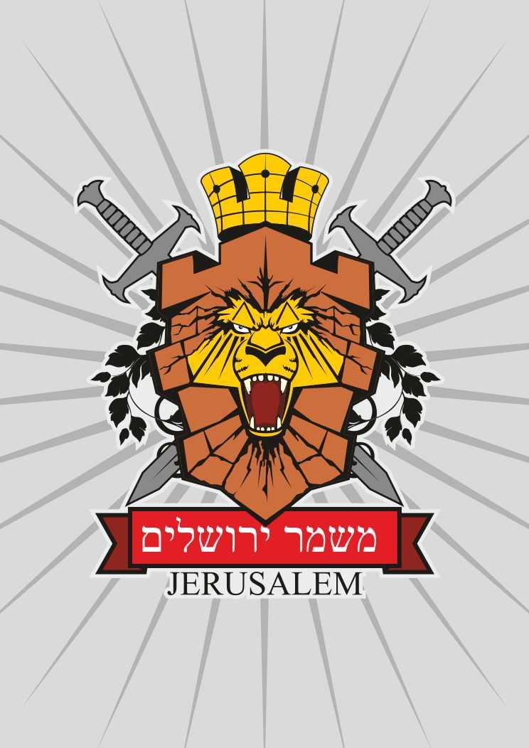 Разработка логотипа. Компания Страж Иерусалима фото f_9845203835863dce.jpg