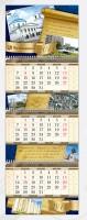Календарь агентства недвижимости