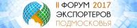 Разработка логотипа для Фомума