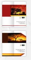 Обложка брошюры для Посольства ЮАР