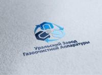 Уральский Завод Газоочистительной Аппаратуры