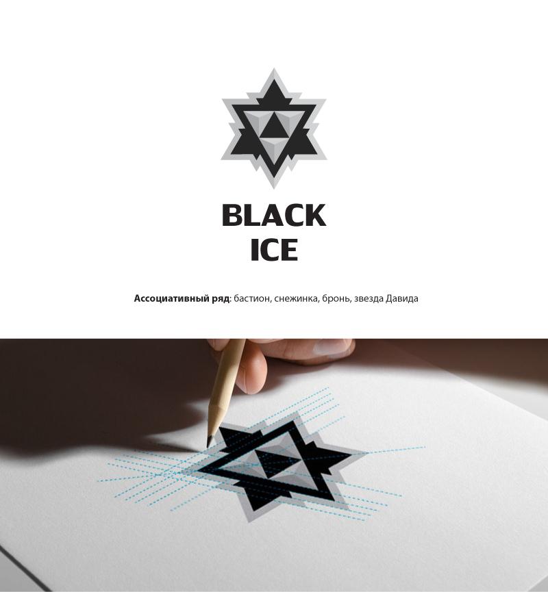 """Логотип + Фирменный стиль для компании """"BLACK ICE"""" фото f_71456e06cc4d6e3c.jpg"""