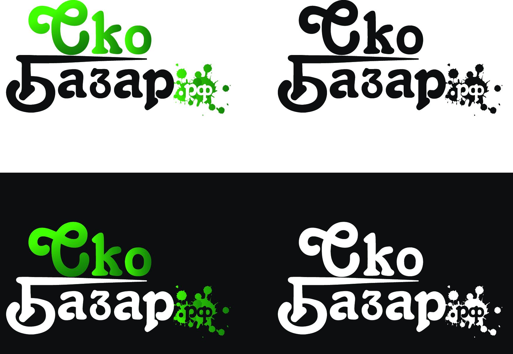 Логотип компании натуральных (фермерских) продуктов фото f_14759403db029fab.jpg
