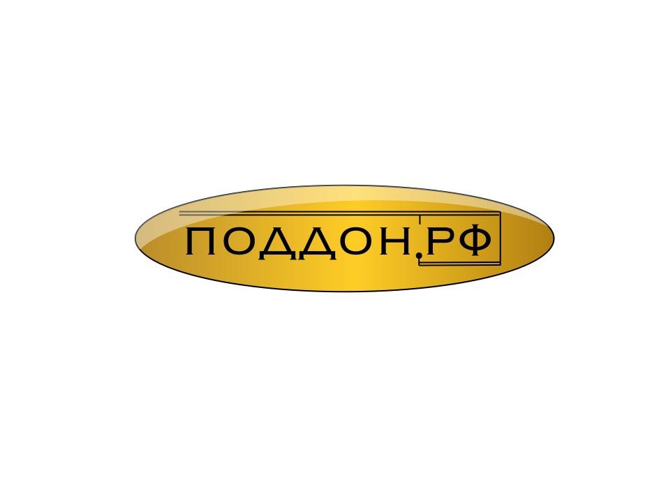 Необходимо создать логотип фото f_2135272d26336bcc.jpg