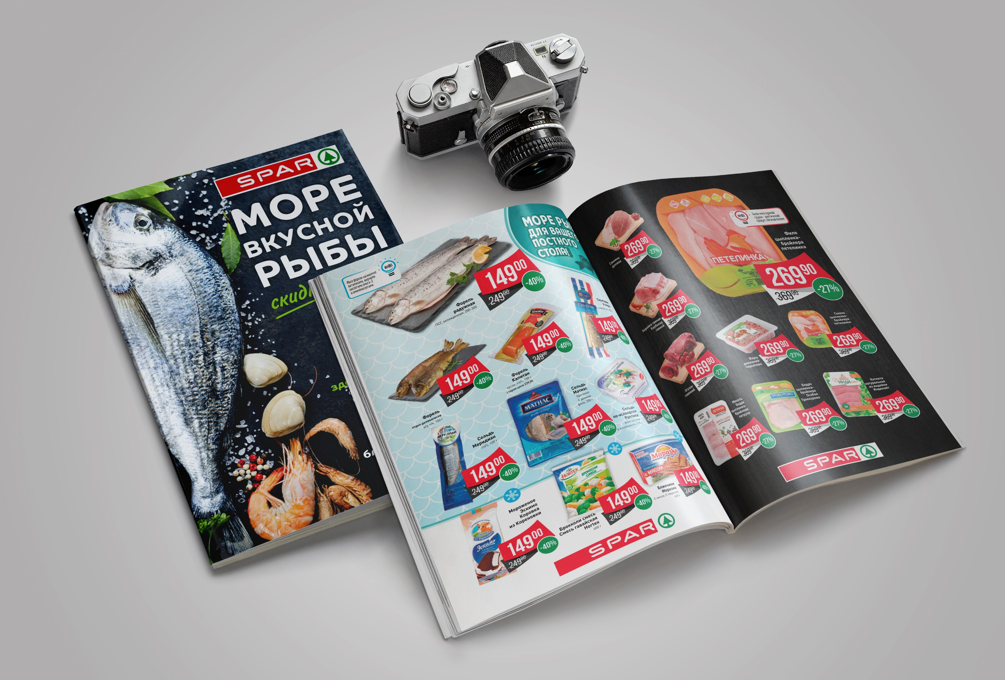 Дизайн листовки для магазина SPAR фото f_2905cb9b47f7e60b.jpg