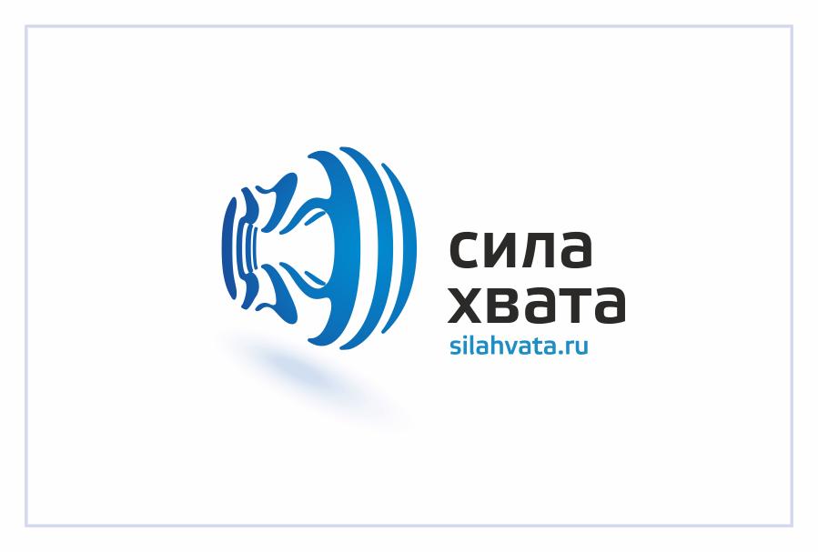 """Разработка логотипа и фирм. стиля для ИМ """"Сила хвата"""" фото f_70951145dc2118ab.png"""
