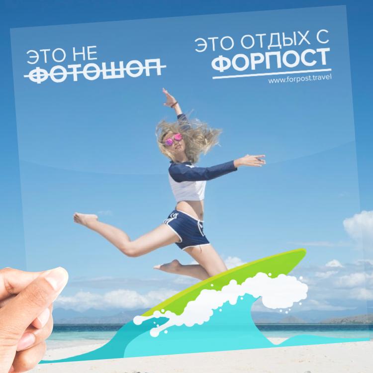 Дизайн флаера на прозрачном пластике фото f_4405b9e4e426b137.png