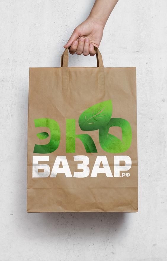 Логотип компании натуральных (фермерских) продуктов фото f_71259412da6b6b1b.jpg