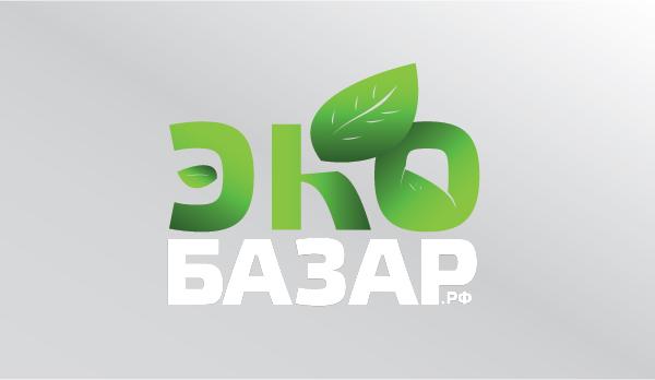 Логотип компании натуральных (фермерских) продуктов фото f_7245941284b572f6.jpg