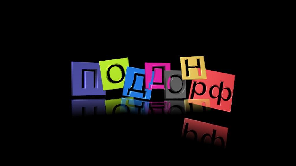 Необходимо создать логотип фото f_2915273938a6da8a.jpg