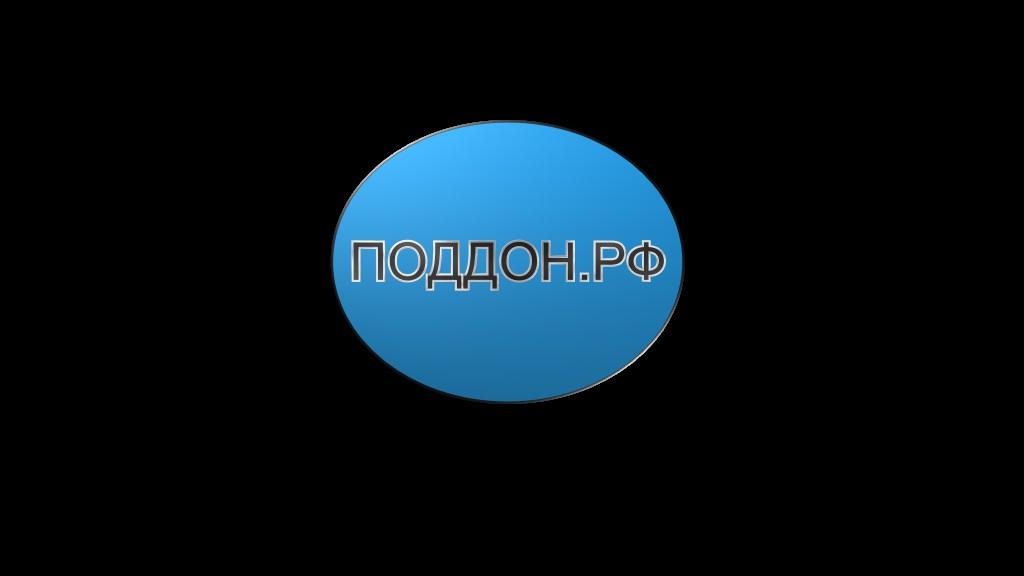Необходимо создать логотип фото f_5475273932d43962.jpg