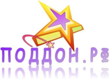 Необходимо создать логотип фото f_59452739393e88d1.jpg