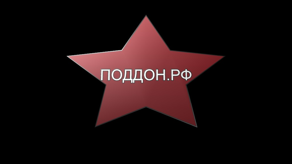 Необходимо создать логотип фото f_85052739330220c8.jpg
