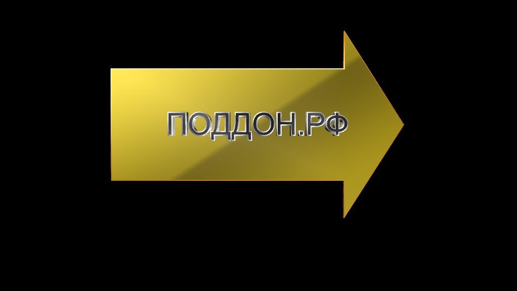 Необходимо создать логотип фото f_9815273933255b84.jpg
