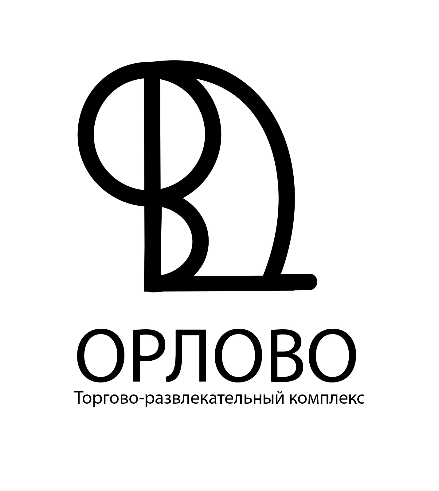 Разработка логотипа для Торгово-развлекательного комплекса фото f_8045964c9f41b9a4.jpg