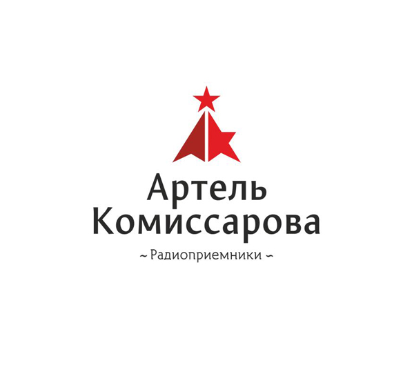 Артель Комиссарова