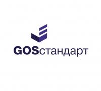 GOSстандарт