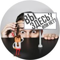 Баннер Рекламное Агентство вариант1