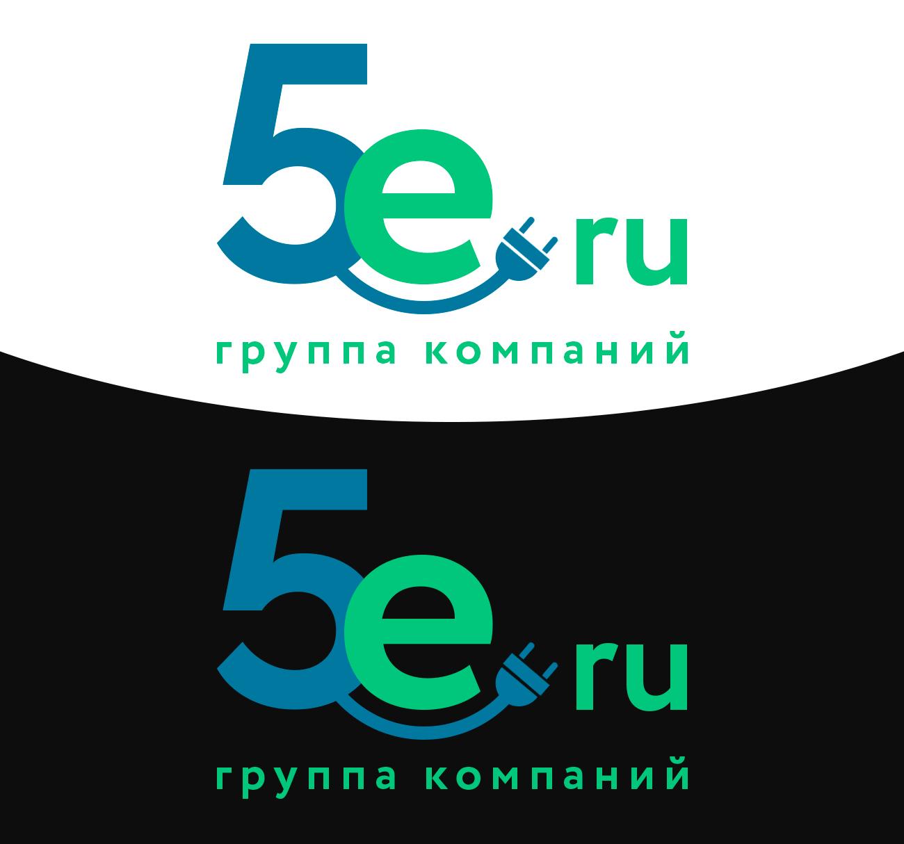 Нарисовать логотип для группы компаний  фото f_6375cdc6a2e2bfa9.jpg