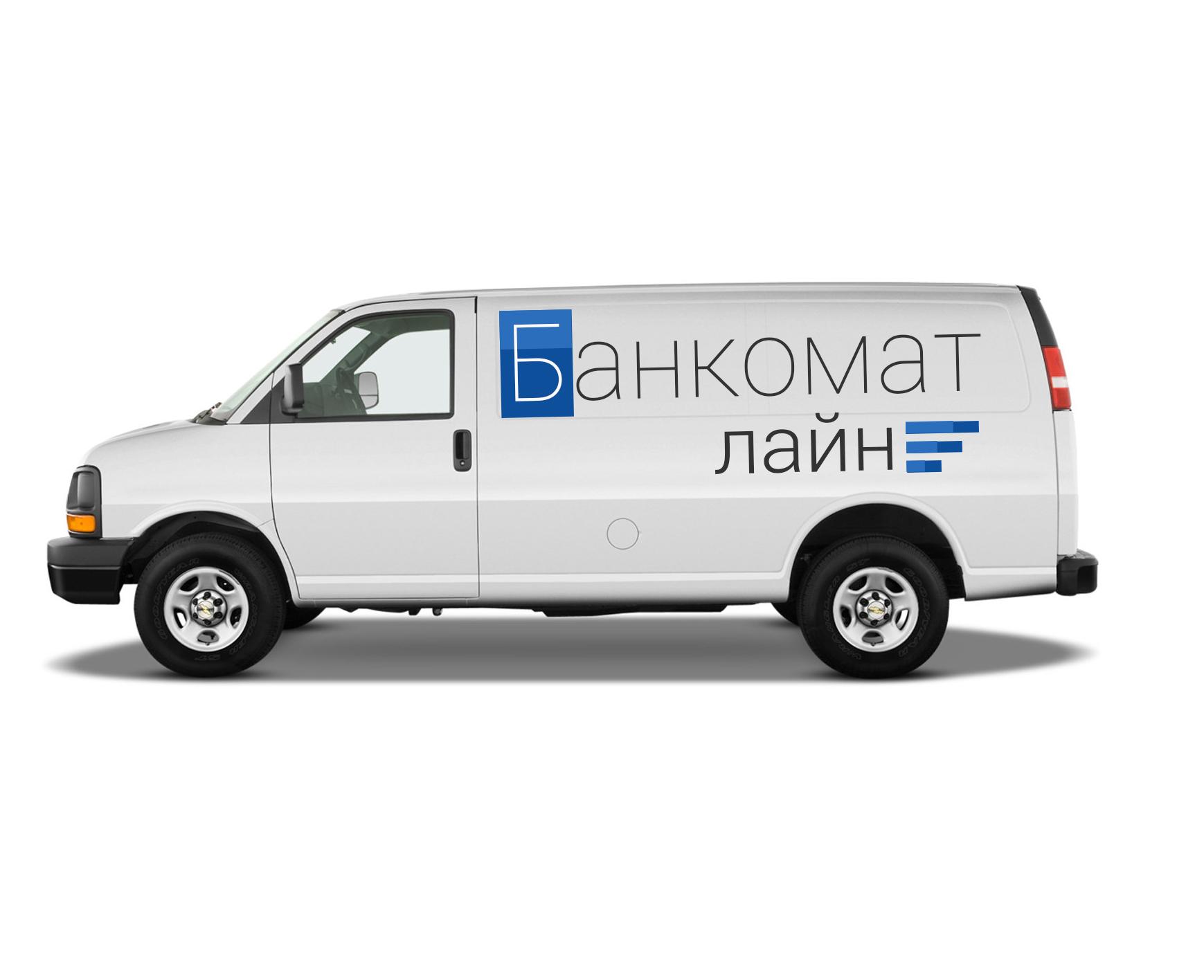 Разработка логотипа и слогана для транспортной компании фото f_358587e433fe4b41.jpg