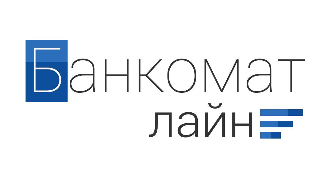 Разработка логотипа и слогана для транспортной компании фото f_783587e450083fb9.jpg