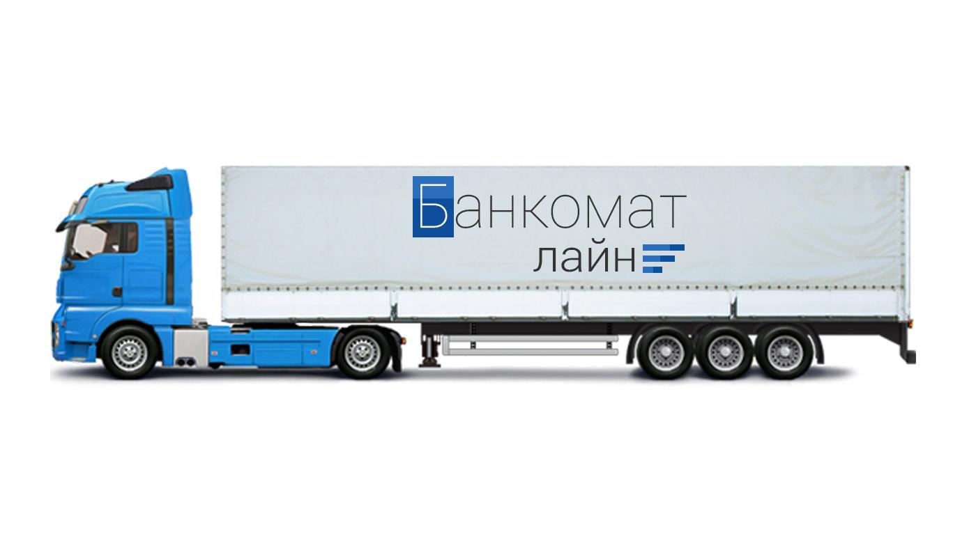 Разработка логотипа и слогана для транспортной компании фото f_858587e433806c0c.jpg