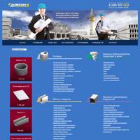 Компания ЖБИ4 - железобетонные изделия