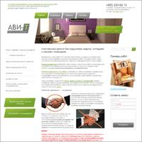 Проектно-строительный центр - АВИ-Т