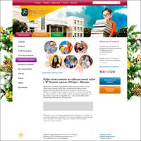 Сайт 1В класса Московской школы №1259