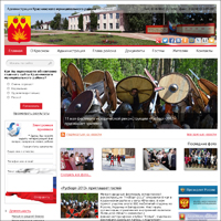Администрация Краснинского муниципального района Липецкой области