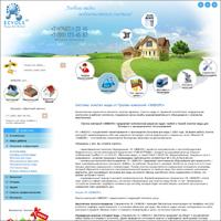 Компания AQUA48 (ecvols 48) системы очистки воды