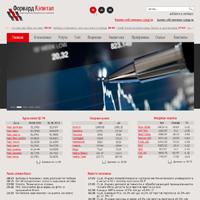 Сайт брокерской конторы Форвард Кэпитал