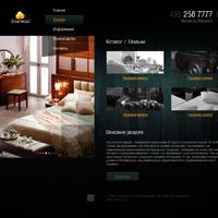 Фирма Smartwood - производство мебели
