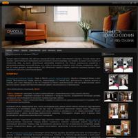 Сайт строительной компании DModul