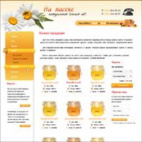 На пасеке - настоящий донской мёд