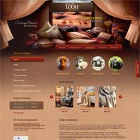 Интернет-магазин текстильной продукции